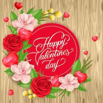 赤いバラのバレンタインレター