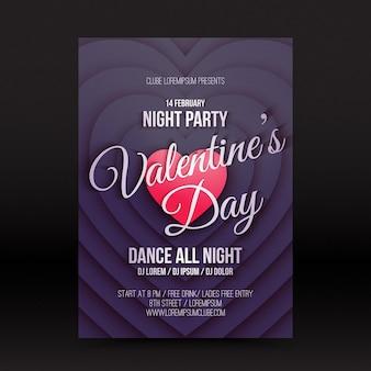 День святого валентина ночь партия флаер ретро стиль дизайн шаблон