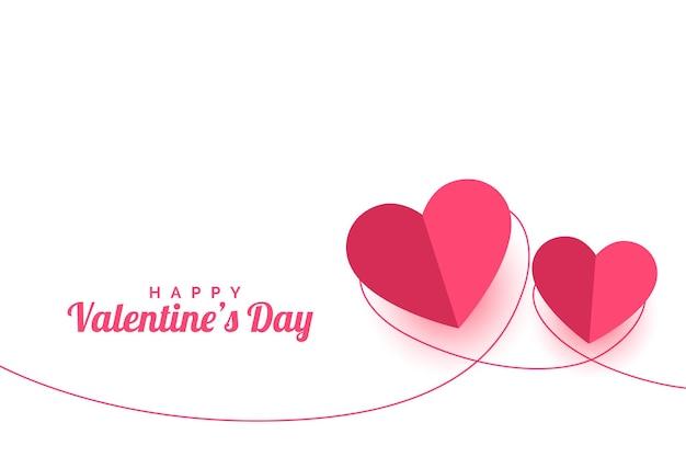 バレンタインデーの紙のスタイルのグリーティングカードのデザイン