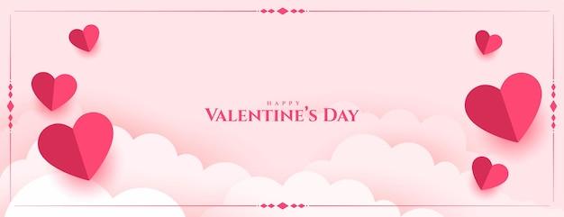 발렌타인 데이 종이 스타일 하트와 구름