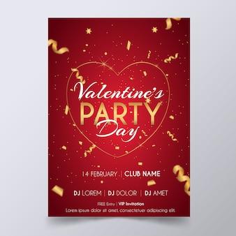 Шаблон флаера / плаката для вечеринки в день святого валентина