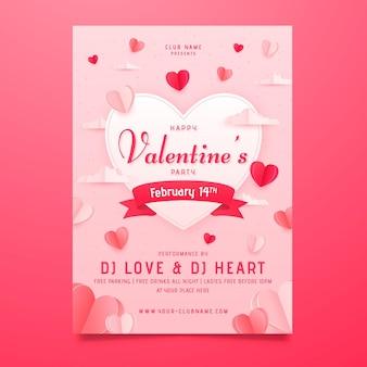 발렌타인 데이 파티 포스터 템플릿