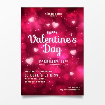 Шаблон плаката вечеринки на день святого валентина
