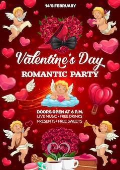 Cupids와 함께 발렌타인 데이 파티 포스터