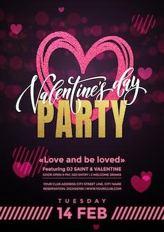 프리미엄 핑크 반짝이 반짝이 조명 배경에 하트 발렌타인 데이 파티 벡터 포스터