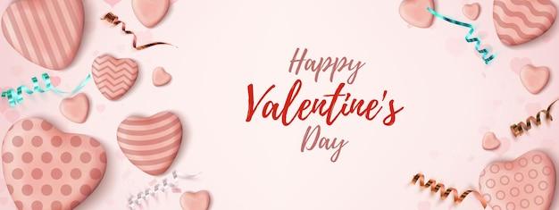 バレンタイン・デー。リアルなキャンディーハートとリボンが付いたピンクの抽象的なミニマリズムのwedsiteヘッダーデザインテンプレート。