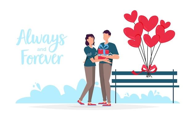 발렌타인 데이 로맨틱 데이트 선물 카드. 연인 관계 두 사람. 커플 벤치에 앉아입니다.