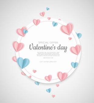 심장 모양 발렌타인 판매 배경입니다. 전단지, 포스터, 배너에 사용할 수 있습니다.