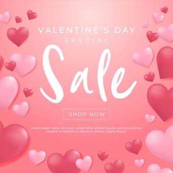 심장 모양의 풍선 발렌타인 판매 배경.