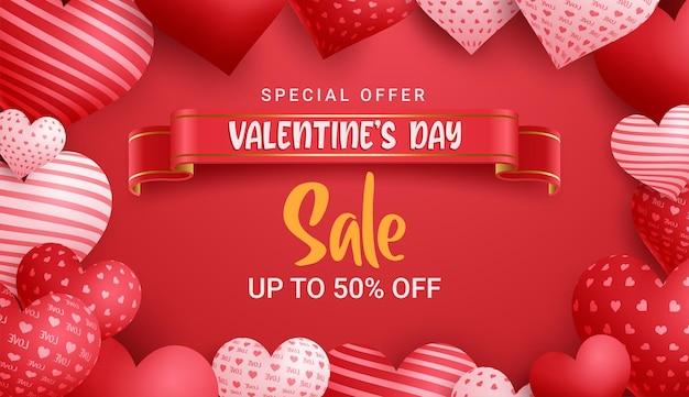 День святого валентина распродажа фон с воздушными шарами в форме сердца