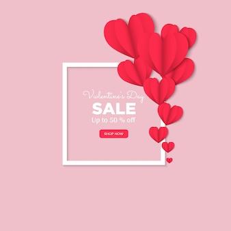 발렌타인 데이 판매 배경