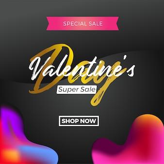 Valentines day sale background