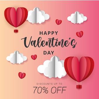 バレンタインデーのセールバナーは、空に熱い風船で発表を提供します。