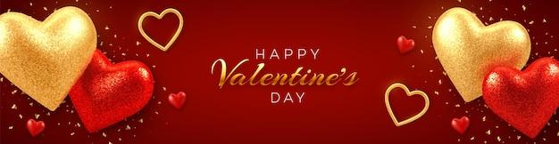 발렌타인 데이 판매 배너 또는 헤더 웹 사이트.