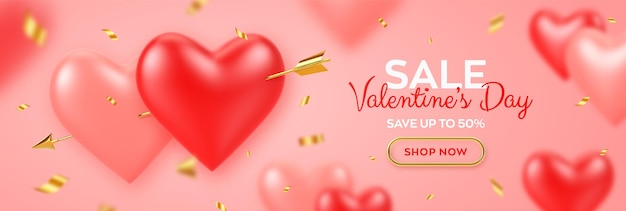 발렌타인 데이 판매 배너.