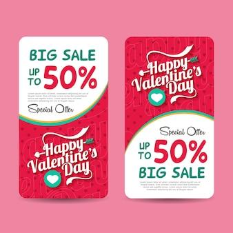 Valentines day sale design template  valentines day banner