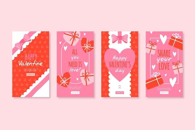 발렌타인 데이 세일 인스 타 그램 스토리 컬렉션