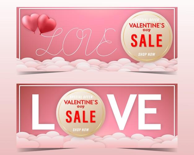 Valentines day sale love text background banner set