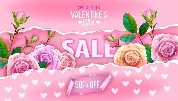 День святого валентина распродажа розовый фон, специальное предложение флаер с сердцем, розами, цветами, листьями, упаковка. романтический праздник любви продвижение скидка веб-баннер. день святого валентина цветочные продажи фон