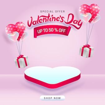 발렌타인 데이 판매 포스터. 빈 연단과 플랫폼.