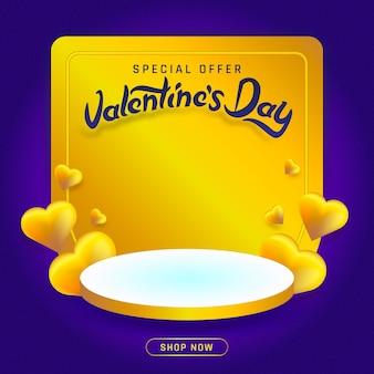 ゴールドのハートの背景を持つバレンタインデーセールポスター。空の表彰台とプラットフォーム。