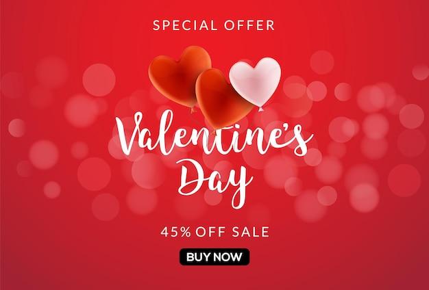 마음으로 발렌타인 판매 벡터 배너 배경입니다. 프로모션 판매를 위한 발렌타인 할인 휴가 포스터 템플릿입니다.