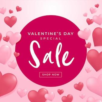 심장 모양의 풍선 발렌타인 데이 판매입니다.
