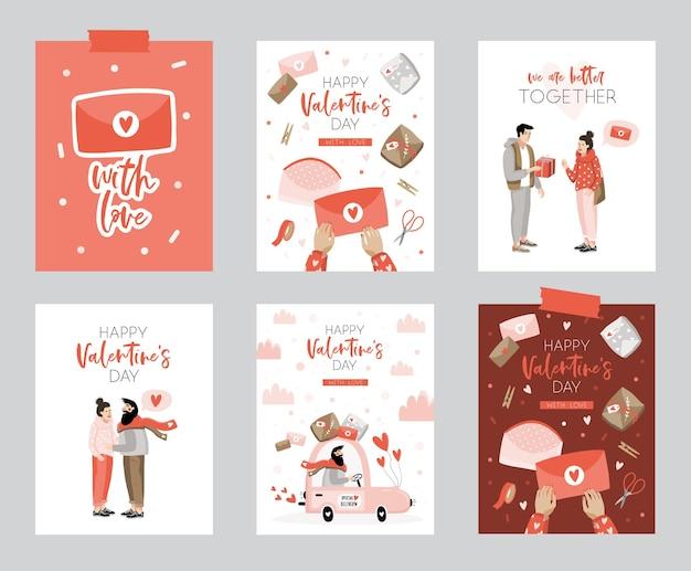 발렌타인 데이 인사말 카드 설정