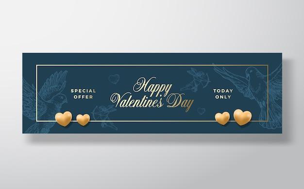 발렌타인 데이 특별 할인 판매 배너, 파노라마 크기