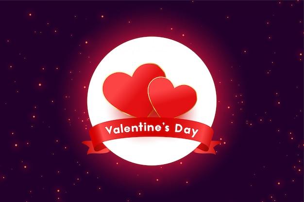 День святого валентина два сердца красивый дизайн открытки