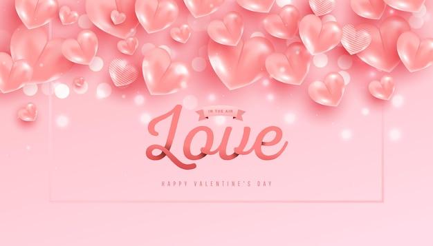 3dピンクのハートの形のバレンタインデー