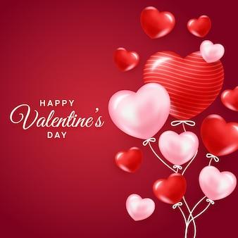 ハートの風船でバレンタインデー