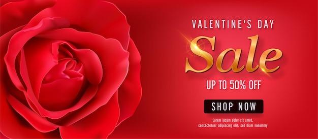 발렌타인 판매 배너 템플릿입니다. 빨간색 배경에 텍스트와 장미 요소에 대 한 빨간색 공간 발렌타인 데이 스토어 할인 프로모션. .
