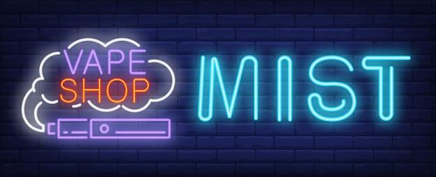 Vape shop mist neon sign