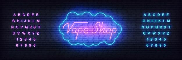 Vape shop neon lettering template.