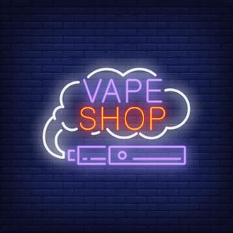 Vape shop neon sign. E-cigarette with smoke cloud. Night bright advertisement.