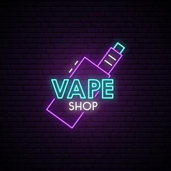 Vape shop neon sign.