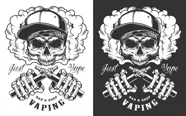 Иллюстрация одежды vaping