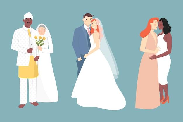 さまざまな本物の愛の結婚式のカップル