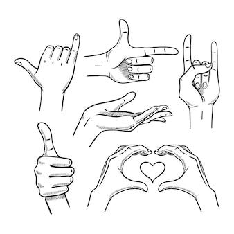 女性の手のさまざまなジェスチャー。