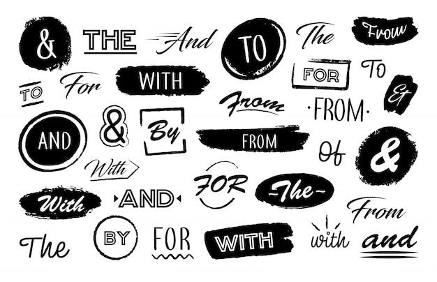 다양한 글자 앰퍼샌드 및 단어