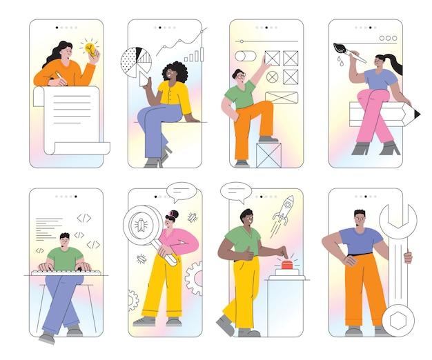 モバイルアプリケーションを作成するさまざまな人々
