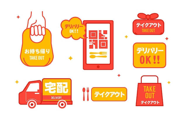 Various take out delivery service badges