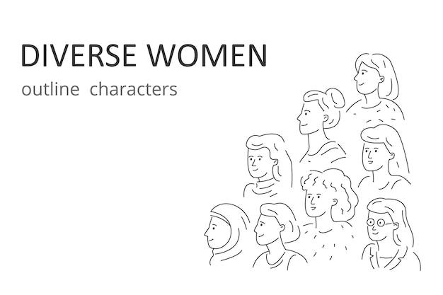 Разные женщины, контурные рисунки персонажей для сайта, приложения. векторная иллюстрация в простом трендовом стиле.