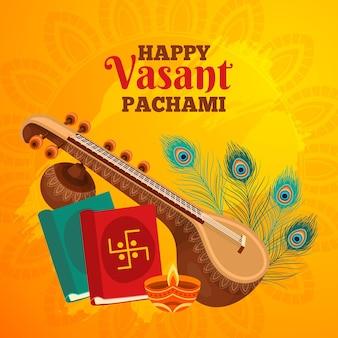 Vasant panchami festival instrument