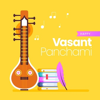 Vasant panchami flat design guitar and books