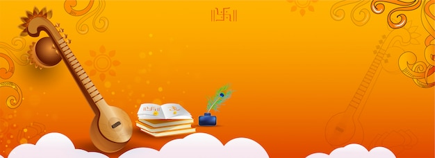 Vasant panchami header or banner design with illustration of vee