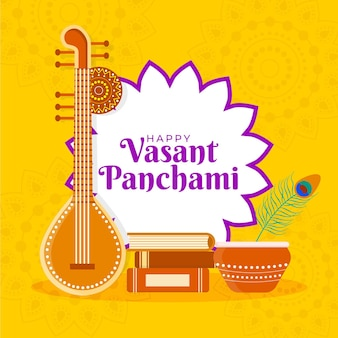 Vasant panchami musical instrument and pile of books Free Vector