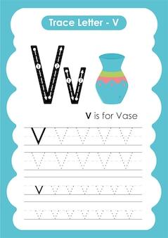 子供のための花瓶トレースラインの書き込みと描画の練習ワークシート