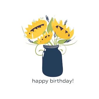 해바라기와 생일 축하 텍스트가있는 꽃병 프리미엄 벡터